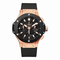 Hublot Big Bang 301.PM.1780.GR 18kt Rose Gold